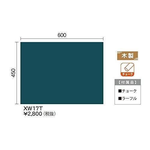 馬印   木製 工事写真用 黒板 脚付 ヨコ型 無地サイズ610×460|offic-one