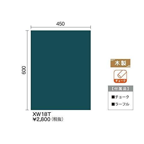 馬印   木製 写真用 工事 黒板 脚付 タテ型無地 サイズ450×600 offic-one