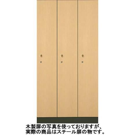 コクヨ 3人用フォートロッカー スチール扉 浅型 奥行515MM×扉幅300MM カラー カラー F11