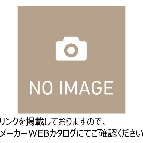 コクヨ レヴィスト デスクシステム オプション デスクトップパネル 高さ500MMタイプ フロント用 幅1800MM 布色 HSQ1