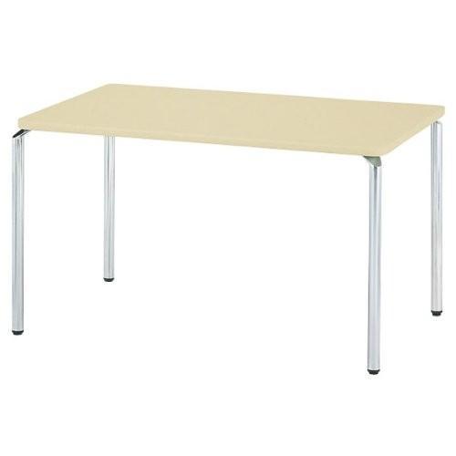 アイコ ミーティングテーブル・会議テーブル ARテーブル 幅1500×奥行き750MM・棚なし カラー メープル