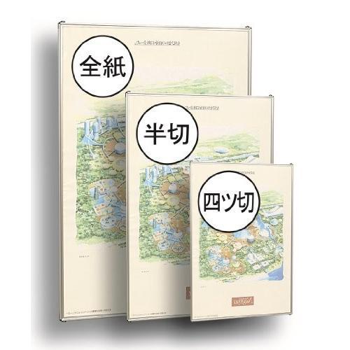 馬印 ポスターパネル ポスターサイズ四ツ切 243X294 ハイパネル QE-P4