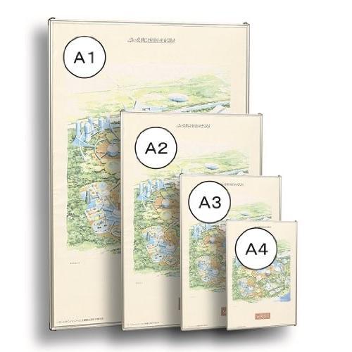 馬印 ポスターパネル ポスターサイズA4用 ハイパネル QE-A4