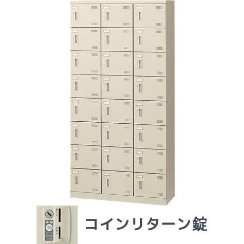 生興 生興 SLB-24-R 24人用ロッカー コインリターン錠 3列8段