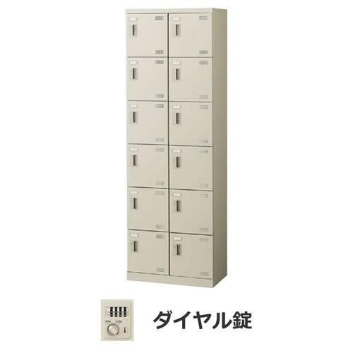 生興 SLB-212-D 12人用シューズボックス ダイヤル錠|offic-one
