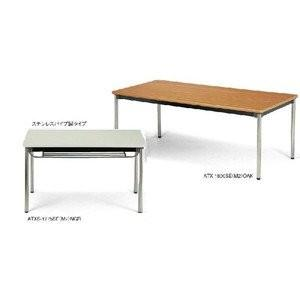 アイコ 2台セット 高級会議用テーブル ステンレス脚 ステンレス脚 ATX-1875SE 角型棚なし 幅1800×奥行き750MM オークOAK