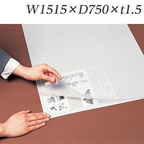 生興 デスクマット ダブルタイプ 下敷き付 W1515×D750×T1.5+下敷きフェルトT1.0 REM-1W グレー