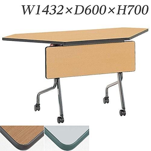 生興 テーブル SR型スタックテーブル SR型スタックテーブル W1432×D600×H700 コーナー 天板ハネ上げ式 平行スタック式 棚付 SR-1460C ライ