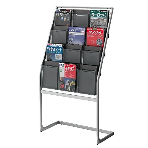 コクヨ 配送・組立・設置込 パンフレットスタンド ZR-PS213 ZR-PS213 片面 A4サイズトレー厚型 幅76.2×奥行42.5×高さ143.5