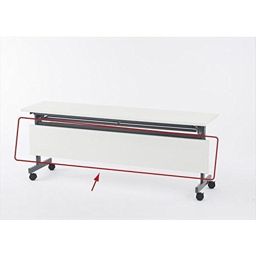 アールエフヤマカワ フォールディングテーブルIV W1800 ホワイト 用オプション幕板 SHFT-OP-180-4WH