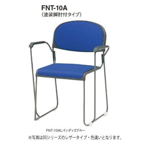 トキオ - FNT-10A FNT-10A ミーティングチェア 塗装脚・肘付タイプ 布 ライトグリーン
