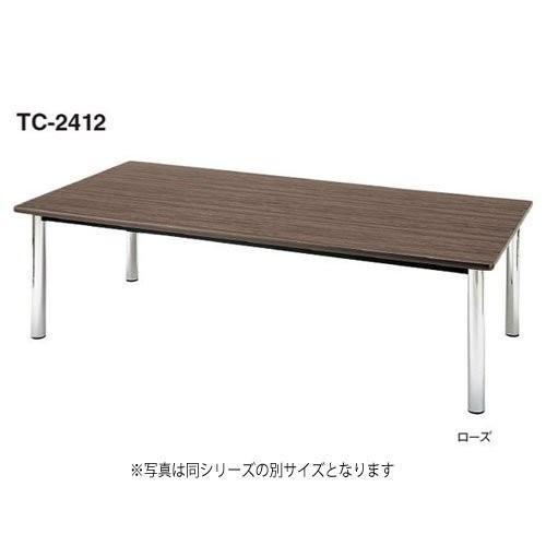 トキオ - TC-1890 W1800×D900×H700 ミーティングテーブル 角型 ローズ