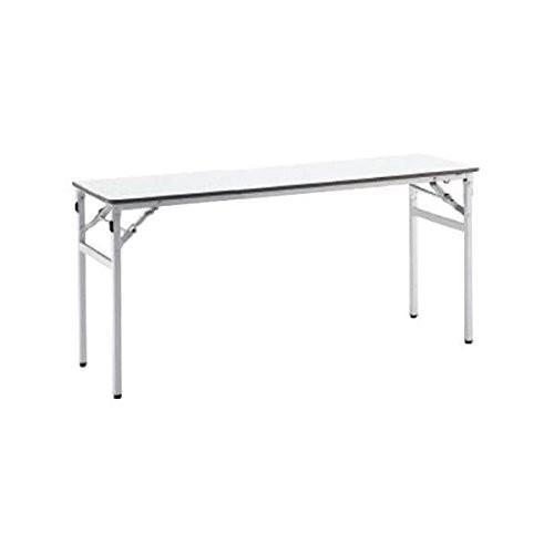 コクヨ      ミーティングテーブル フォールディングテーブル KT-220 W1500×D450×H700MM KT-223 ホワイト offic-one