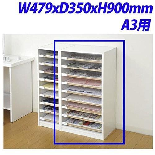 トキオ SOHOオフィスデスク SOHOオフィスデスク 整理棚 A3用 W479×D350×H900MM OAW-13