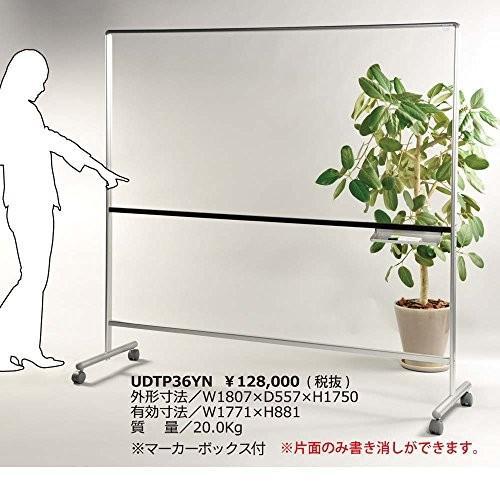 馬印 片面透明ボード ヨコ型 UDTP36YN W1807×H1750|offic-one