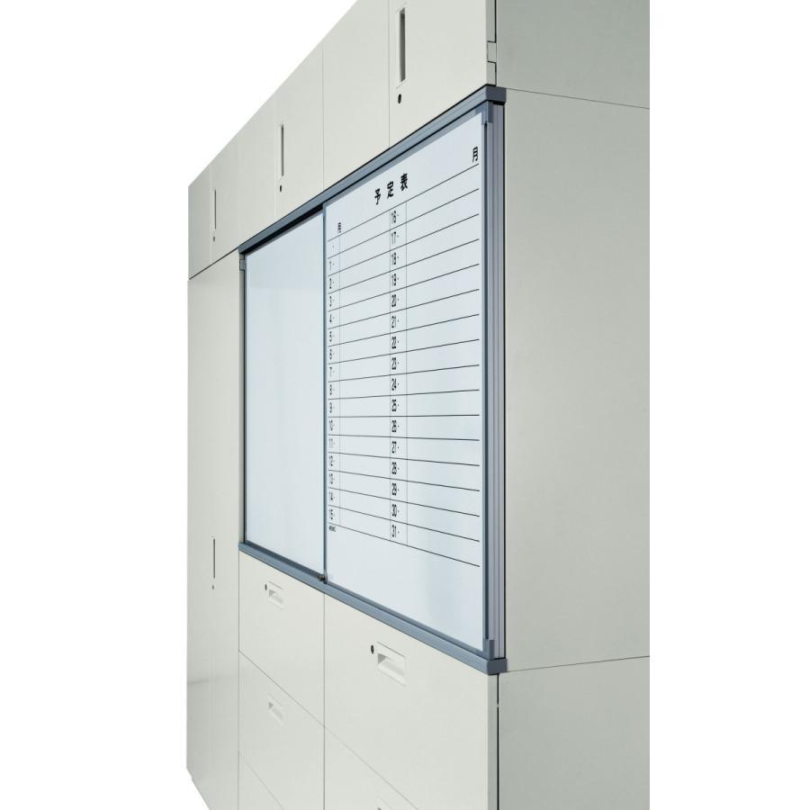 ライオン事務器 品番31839 品番31839 スライドボード 板面セット(カギ付) W900mm用 後列・無地 V9-1031LBK