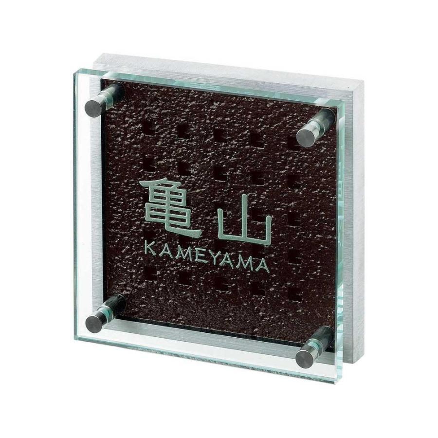 ガラス表札 フラットガラス 150角 GP-73【同梱・代引不可】