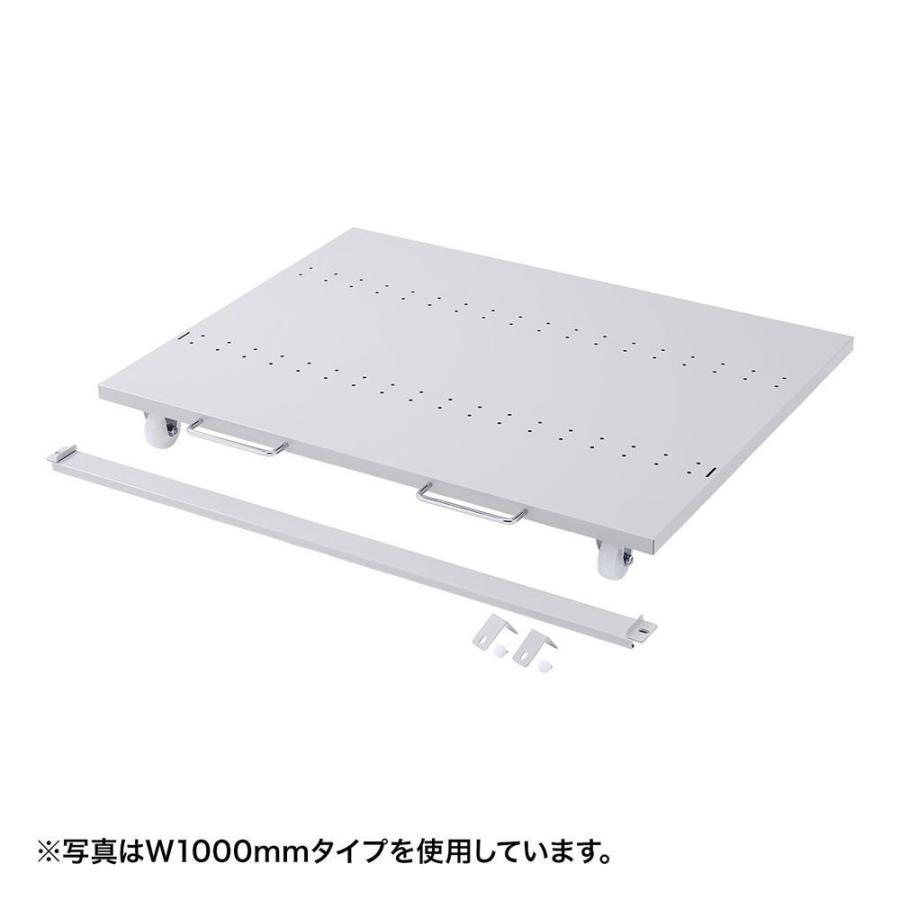 サンワサプライ eラック CPUスタンド(W1400) ER-140CPU【同梱・代引不可】 ER-140CPU【同梱・代引不可】