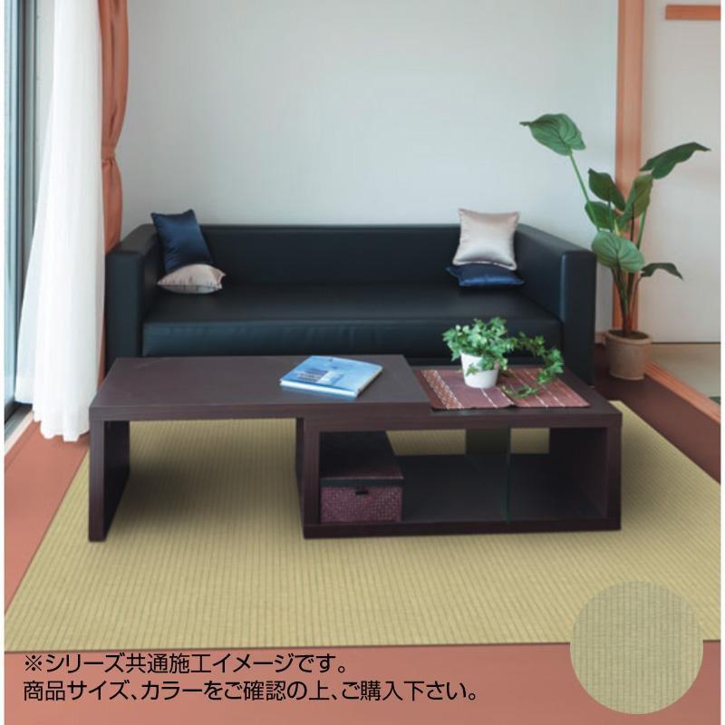 富双合成 クッションフロア スタイルフロア 約182cm幅×20m巻き Y322-W【同梱・代引不可】