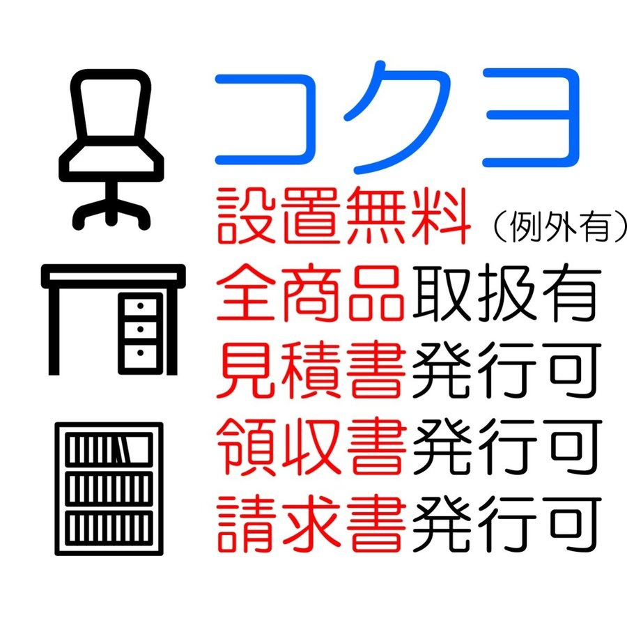 コクヨ品番 TKG-E47F1NN INVENT 脇机 D700 ナチュラルグレー W400xD700xH700 デスク|offic-one