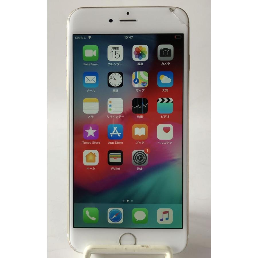 iPhone6 Plus 128GB SIMロック ゴールド au  中古  残債なし Apple iPhone MGAF2J/A|office-create2
