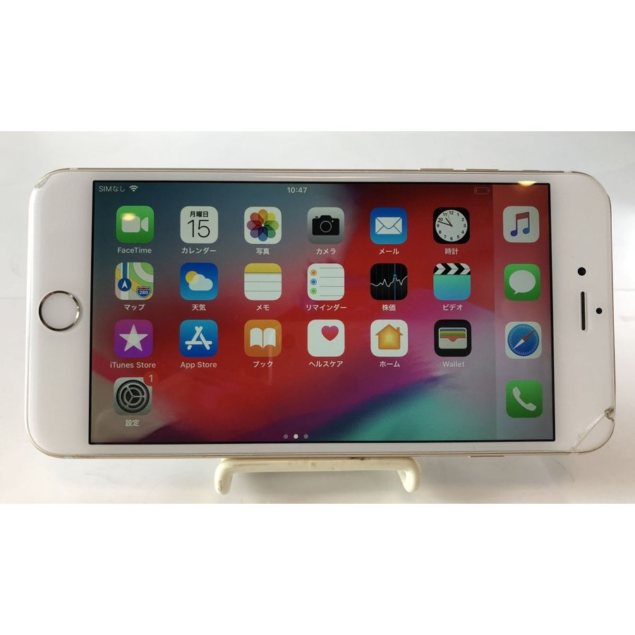 iPhone6 Plus 128GB SIMロック ゴールド au  中古  残債なし Apple iPhone MGAF2J/A|office-create2|03