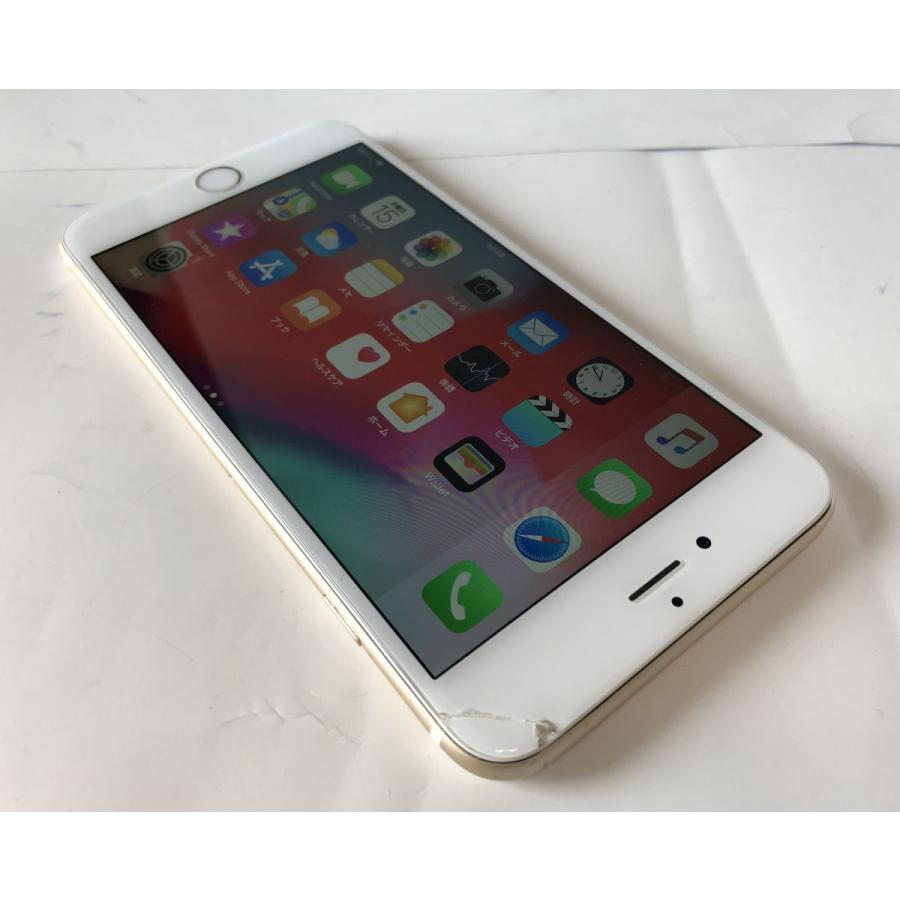 iPhone6 Plus 128GB SIMロック ゴールド au  中古  残債なし Apple iPhone MGAF2J/A|office-create2|08