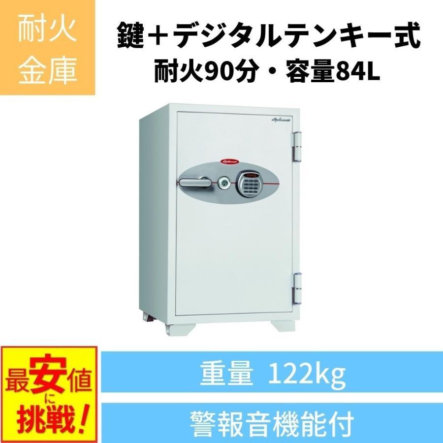 ディプロマット ディプロマット 鍵+デジタルテンキー式金庫 90分耐火 容量84L ホワイト 警報音付 Y-080EKR3