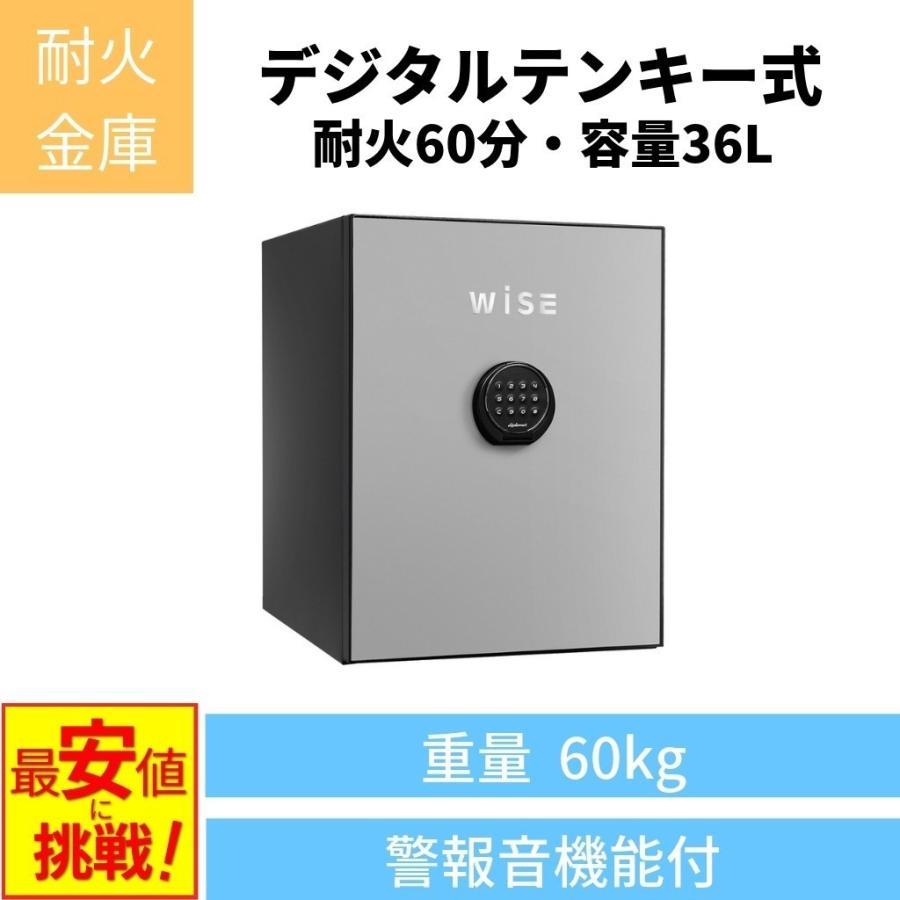 ディプロマット デジタルテンキー式 デジタルテンキー式 デザイン金庫 60分耐火 容量36L ライトグレイ 警報音付 Y-WS500ALLG