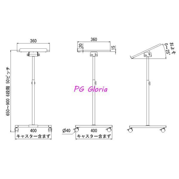 天板角度・高さ調節可能 プロジェクター台 スタンド キャスター付き タブレットスタンド ホワイト|office-kaguya|04