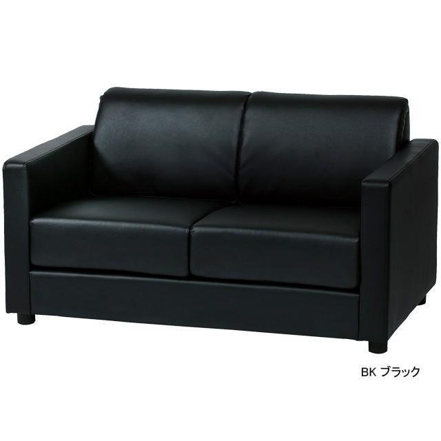 応接ソファ 2人掛け 肘付 MTNSシリーズ MTNS-2S