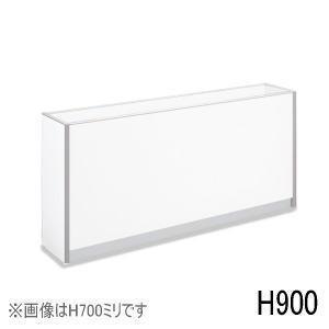 コクヨ プラントボックス W1500×D300×H900ミリ PX-B451□N5【送料無料】