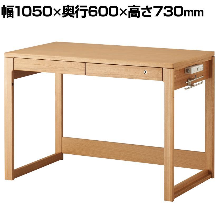 オフィスデスク 日本限定 Beeno 105デスク BDD-072NS 幅1050×奥行600×高さ730mm テレワーク 送料無料新品
