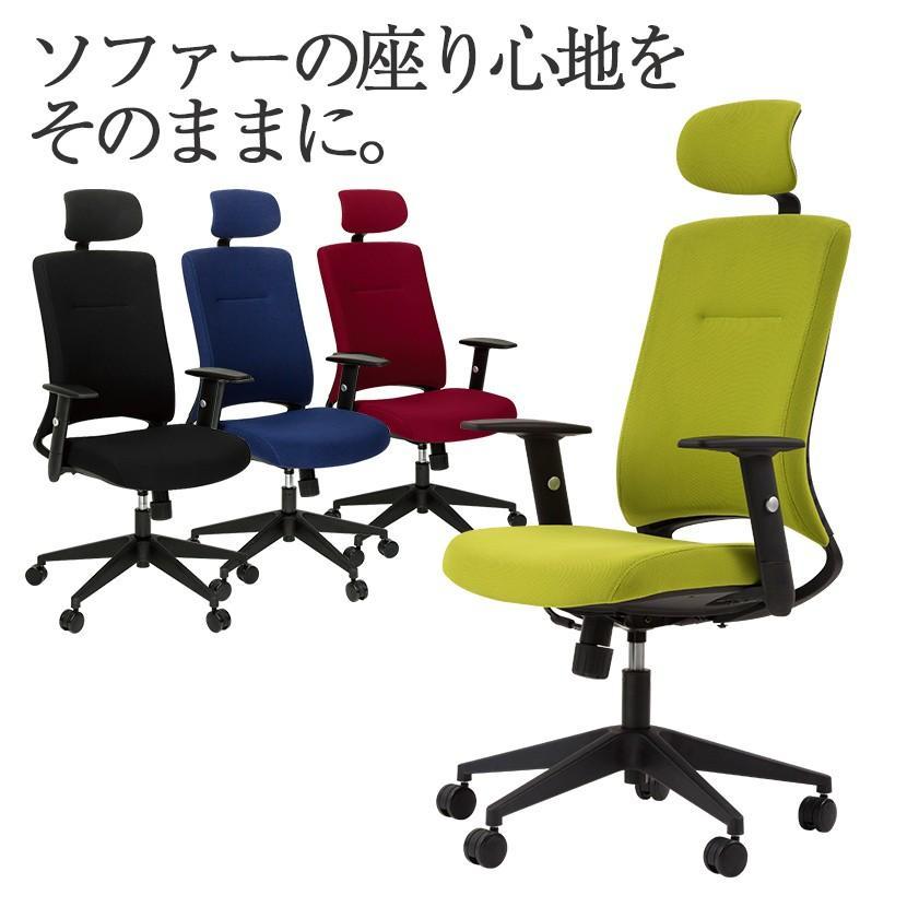 ブラック・ネイビー:次回入荷未定 法人様限定 オフィスチェア パソコンチェア 事務椅子 布張り ヘッドレスト付き 可動肘付き 可動肘付き キャスター付き レプロ2
