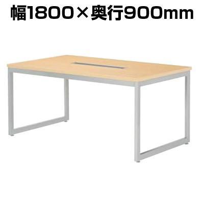 ミーティングテーブル ワイヤリングBOXタイプ 幅1800×奥行900×高さ720mm 幅1800×奥行900×高さ720mm QB-1890W