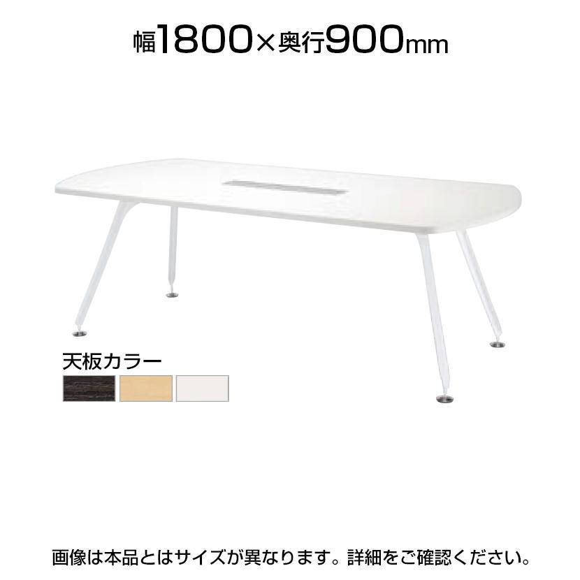 ミーティングテーブル ワイヤリングBWOXタイプ ワイヤリングBWOXタイプ ボート型 幅1800×奥行900×高さ720mm SPY-1890BW