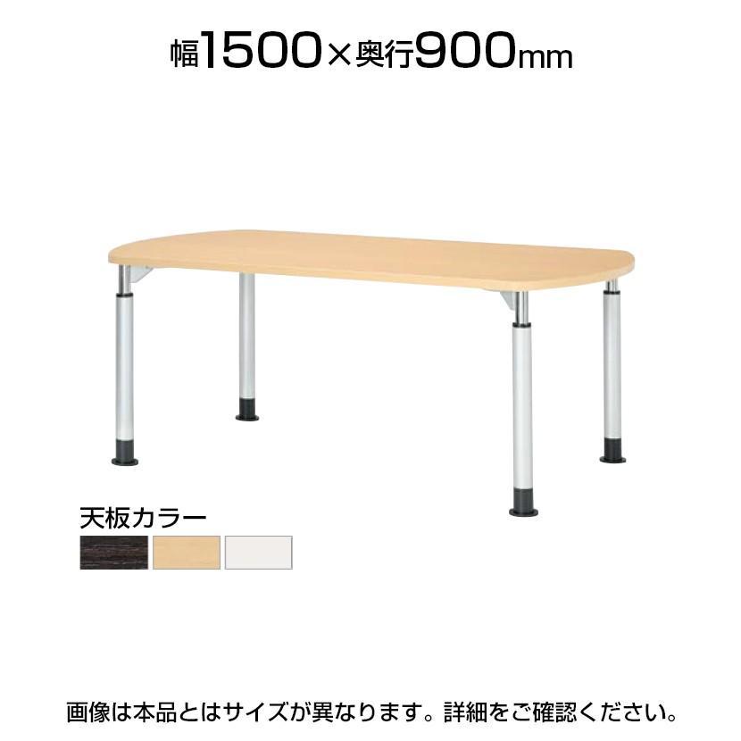 昇降テーブル ラチェット式 ボート型 幅1500×奥行900×高さ700-1000mm TDL-1590B TDL-1590B