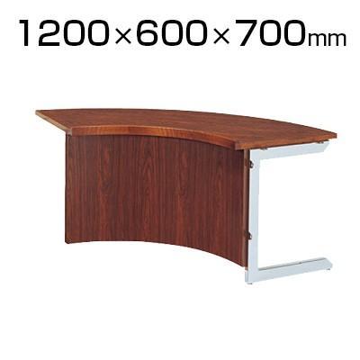 高級会議テーブル /コーナーテーブル/YKD-6012R /コーナーテーブル/YKD-6012R