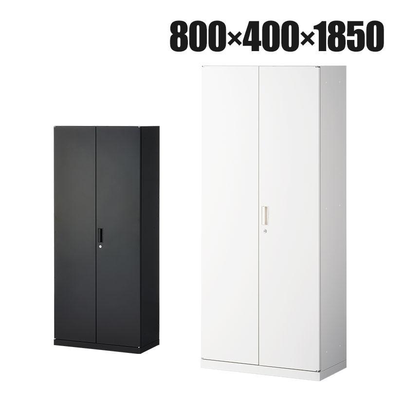 法人様限定 日本最大級の品揃え スチール書庫アーチー 高さ1850両開きタイプ 幅800×奥行400×高さ1850mm 物品