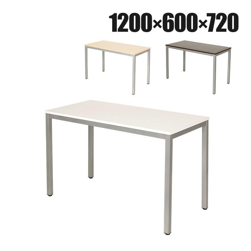 至高 法人様限定 会議用テーブル ミーティングテーブル 幅1200×奥行600×高さ720mm ダークブラウン ホワイト ナチュラル 卓抜