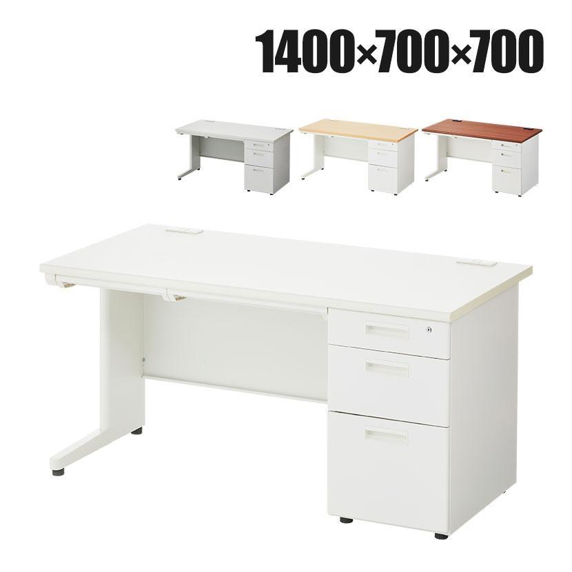 使い勝手の良い オリジナル 法人様限定 オフィスデスク 事務机 スチールデスク 片袖机 1400×700 オフィス デスク 机