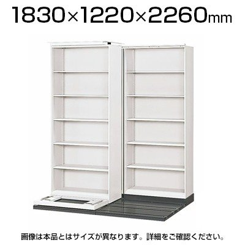L6 L6 横移動基本型 L6-344YH-K W4 ホワイト 幅1830×奥行1220×高さ2260mm