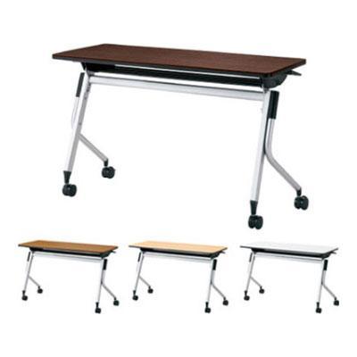 PLUS Linello 2 会議テーブル 幅1200×奥行450×高さ720mm LD-415