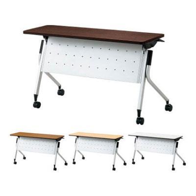 PLUS Linello 2 会議テーブル 幅1200×奥行450×高さ700mm LD-415M-70
