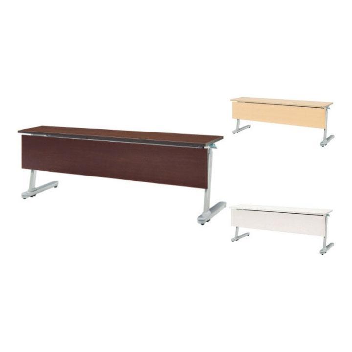 PLUS MF-J 会議テーブル 会議テーブル 幅2100×奥行450×高さ700mm MF-J715M