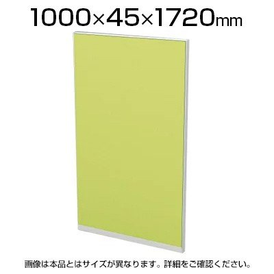 TFパネル(光触媒) TF-1017Q W4 幅1000×奥行45×高さ1720mm