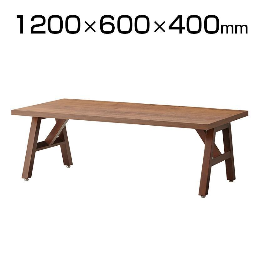 QUON(クオン) QUON(クオン) 木製カントリーセンターテーブル 木脚(角) 幅1200×奥行600×高さ400mm QU-WT-023