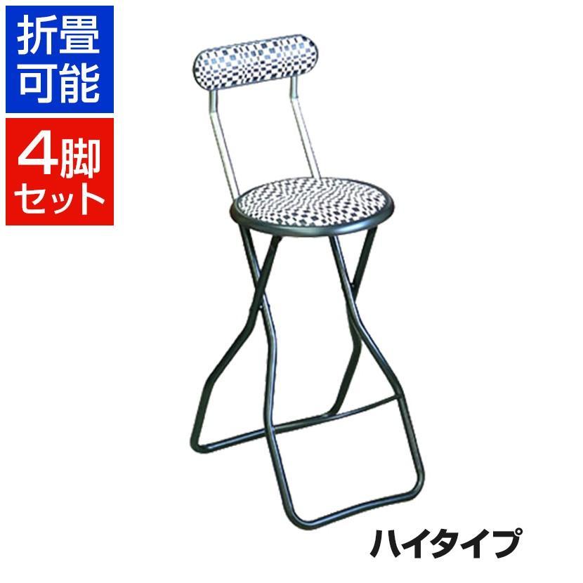 まとめ買い キャプテンチェア キャプテンハイアート 4脚セット 折りたたみ可能(スライドリング方式) 完成品 日本製 作業用チェア