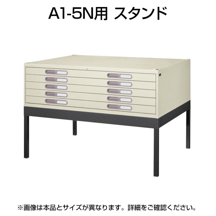■オプション■マップケース/スタンド/SE-A1-5N用/SE-A1-S