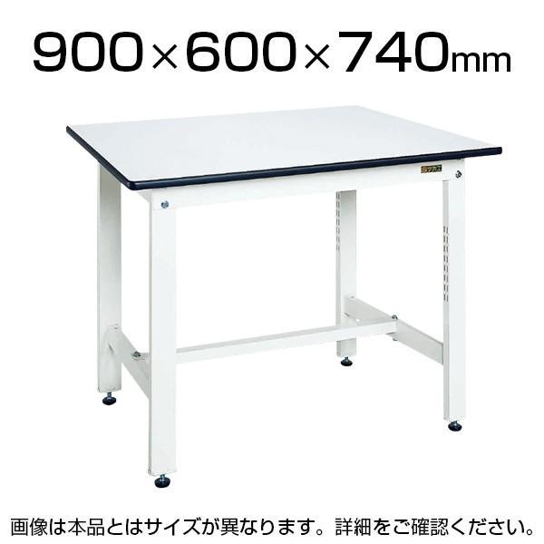 サカエ 軽量作業台 追加棚板用穴付き (パールホワイト) ワークテーブル 幅900×奥行600×高さ740mm 耐荷重350kg SKE-KK38W